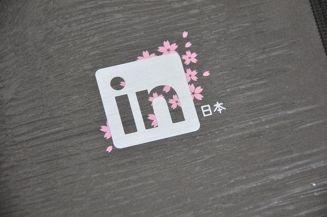 Cómo enviar invitaciones en LinkedIn